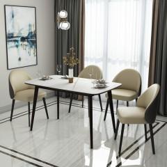 千匠一品现代意式极简精选优质卡特金岩板+进口白腊木长餐桌DE135-CT-J