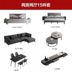 千匠一品 特价15件套全屋家具组合套餐小户型套餐现代极简风格两房两厅-Y
