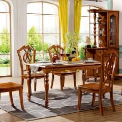 千匠一品美式風格特價優質桃花芯木+多層板貼木皮餐臺9T01-M
