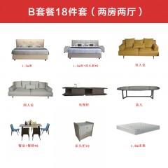 千匠一品特价18件套/21件套意式风格全屋家具组合两房两厅/三房两厅